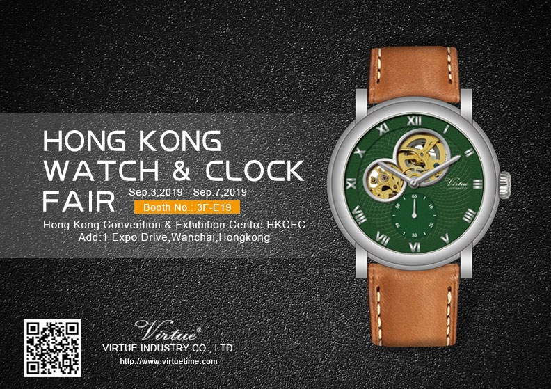2019 HONG KONG WATCH & CLOCK FAIR